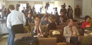 PK Innenminsterkonferenz